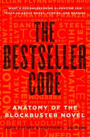 bestsellercode-compressor