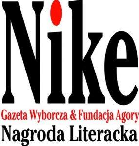 Finaliści Literackiej Nagrody Nike 2017 - Nagroda Nike