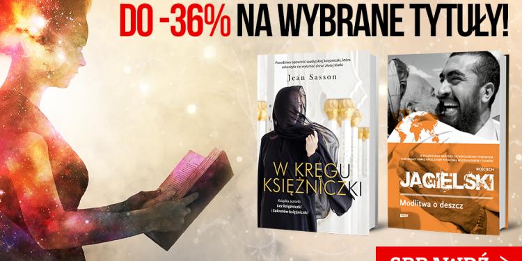 promocje na książki 2017