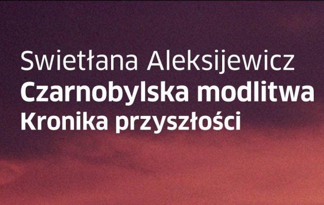 Czarnobylska modlitwa. Kronika przyszłości - kup na TaniaKsiazka.pl