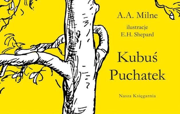 Kubus Puchatek - zobacz na TaniaKsiazka.pl