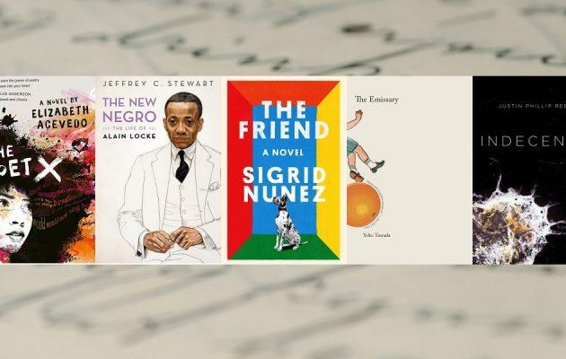 Przyznano National Book Awards 2018. Sprawdź laureatów
