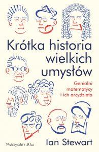 Krótka historia wielkich umysłów - kup na TaniaKsiazka.pl