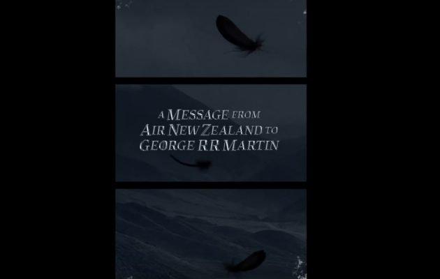 Martin i nowozelandzkie linie lotnicze