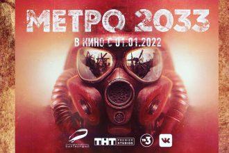 Film Metro 2033