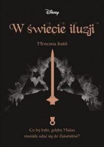 W świecie iluzji - zobacz na TaniaKsiazka.pl