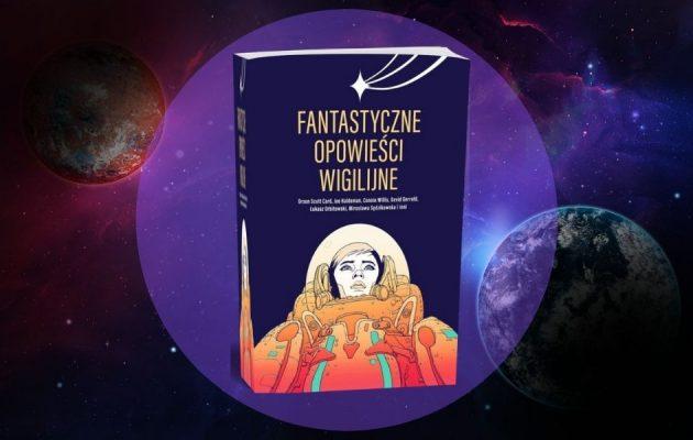 Fantastyczne Opowieści Wigilijne już w listopadzie Fantastyczne Opowieści Wigilijne