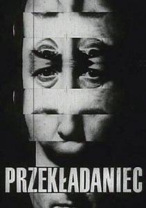 Adaptacje książek Stanisława Lema - Przekładaniec, plakat filmu