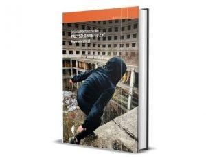 Jelena Kostiuczenko Przyszło nam tu żyć. Reportaże z Rosji Zestawienie: książki o Rosji - współczesność
