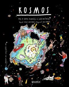 Kosmos to o czym dorośli ci nie mówią, Boguś Janiszewski - książki popularnonaukowe dla dzieci