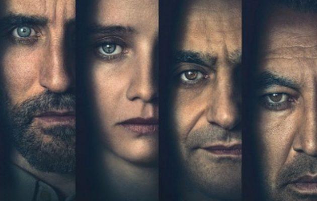 Kierunek: noc - jest już drugi sezon adaptacji Starości alsolotla